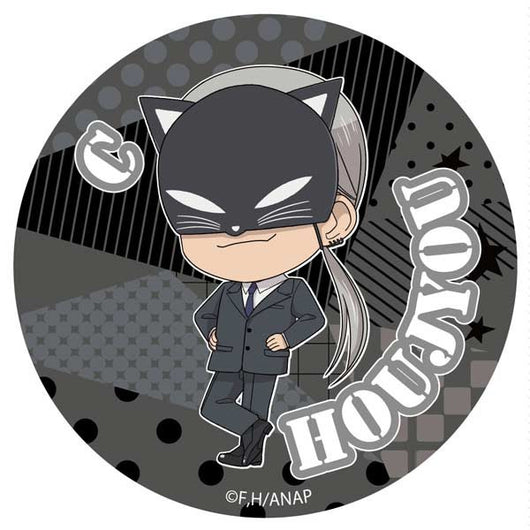 (PO) Anonymous Noise Can Badge - HOUJYOU (6)