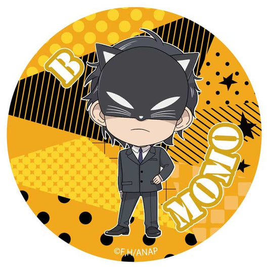 (PO) Anonymous Noise Can Badge - MOMO (6)