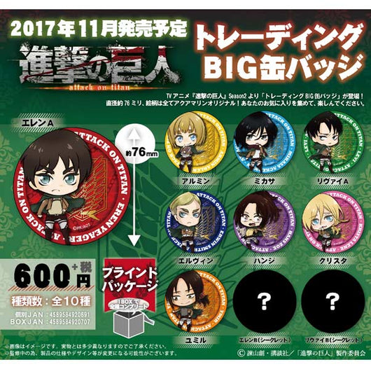 Attack on Titan 2nd Season Trading Big Can Badge