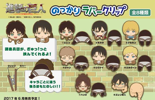Attack on Titan Nokkari Rubber Clip