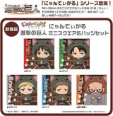 Attack on Titan Nyantical Mini Square Can Badge Set