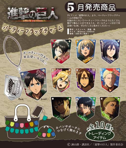 Attack on Titan Party Flag Charm
