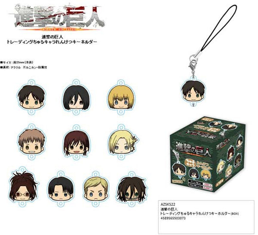 (PO)  Attack on Titan Trading Churu Chara Renketsu Key Chain (9)