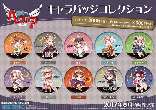 Axis Powers Hetalia Chara Badge Collection