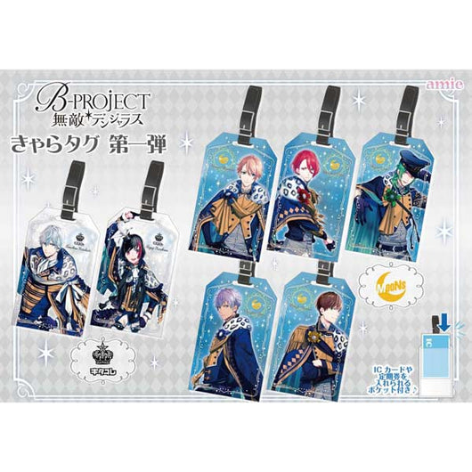 B-PROJECT Muteki Dangerous Chara Tag Vol. 1