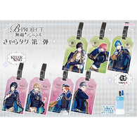 B-PROJECT Muteki Dangerous Chara Tag Vol. 2
