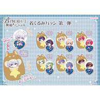 B-PROJECT Muteki Dangerous Kigurumi Badge Vol. 1