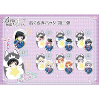 B-PROJECT Muteki Dangerous Kigurumi Badge Vol. 2