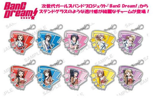 (PO) BanG Dream! Clear Stained Charm Collection (8)