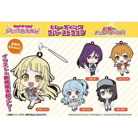 (PO) BanG Dream! Girls Band Party! Trading Rubber Strap Hello Happy World! (4)