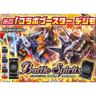 Battle Spirits Collaboration Booster Digimon Super Evolution! Ver. 1.5 Booster Pack CB03