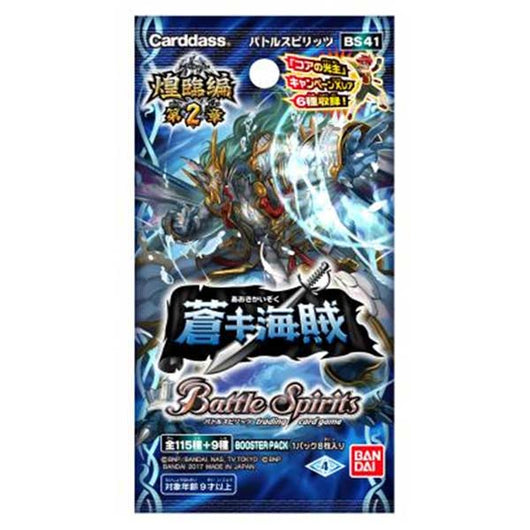 Battle Spirits Kourin Ver. Vol. 2 Booster Pack BS41