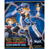 BlazBlue Noel Vermillion Old Costume Ver.