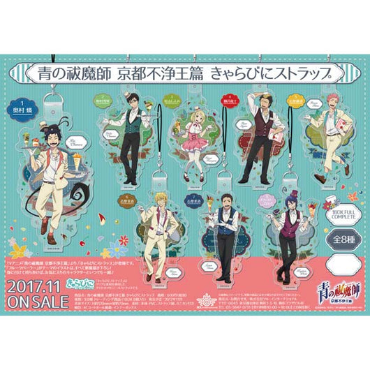 (PO) Blue Exorcist: Kyoto Impure King Arc Chara-viny Strap (11)