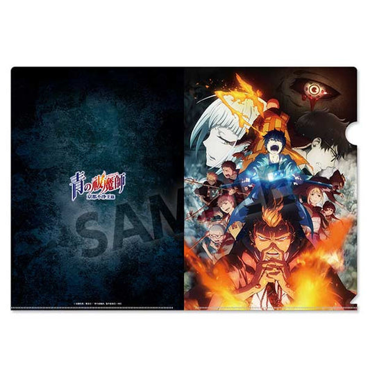 (PO) Blue Exorcist: Kyoto Impure King Arc Clear File A (5)