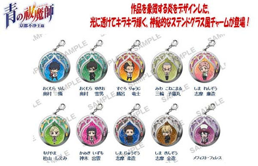 (PO) Blue Exorcist: Kyoto Impure King Arc Clear Stained Charm Collection (8)