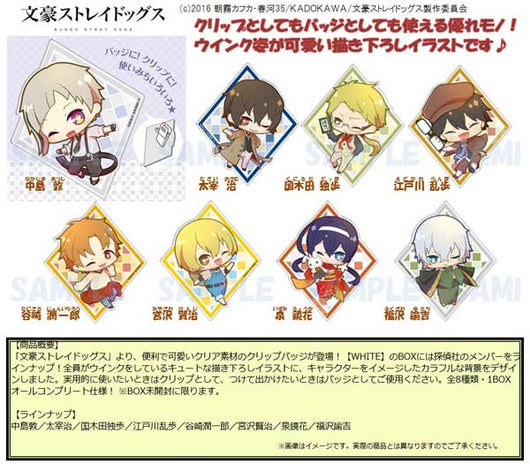 Bungou Stray Dogs Clear Clip Badge White
