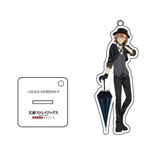 (PO) Bungou Stray Dogs DEAD APPLE Acrylic Stand Key Chain - Nakahara Chuya (11)