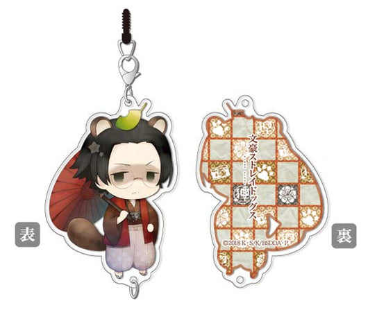 (PO) Bungou Stray Dogs DEAD APPLE Chain Collection Youkai Sakaguchi Ango (9)