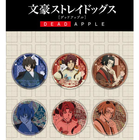 (PO) Bungou Stray Dogs DEAD APPLE Trading Can Badge Kuro no Jidai (10)