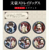 Bungou Stray Dogs DEAD APPLE Trading Can Badge Youkai