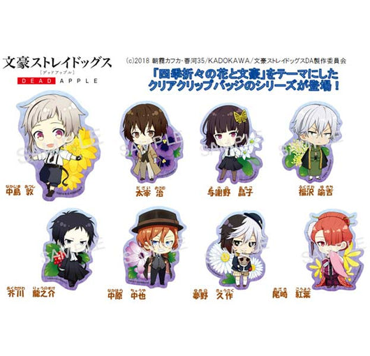 Bungou Stray Dogs Dead Apple Clear Clip Badge Winter Flower