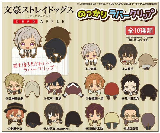Bungou Stray Dogs Dead Apple Nokkari Rubber Clip