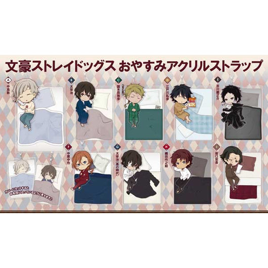 Bungou Stray Dogs Good Night Acrylic Strap