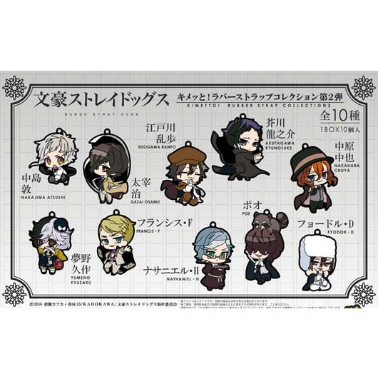 Bungou Stray Dogs Kimetto! Rubber Strap Vol. 2