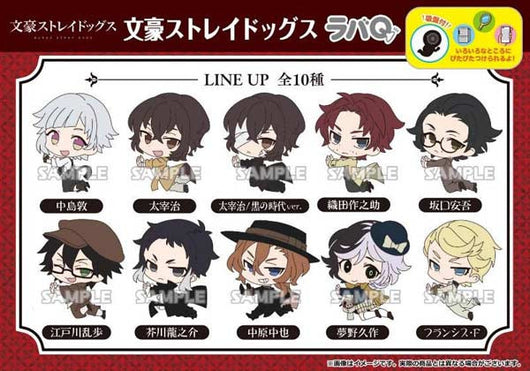 Bungou Stray Dogs RubberQ (Re-issue)