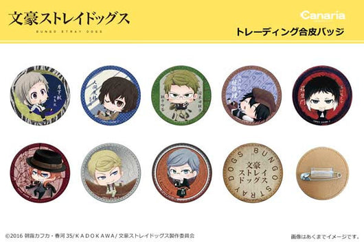 Bungou Stray Dogs Trading Artificial Leather Badge