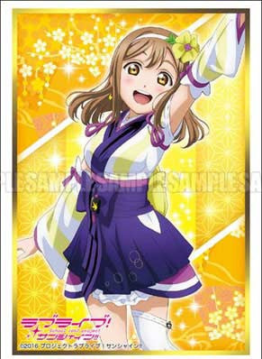 Bushiroad Sleeve Collection High-grade Love Live! Sunshine! Kunikida Hanamaru Part. 4
