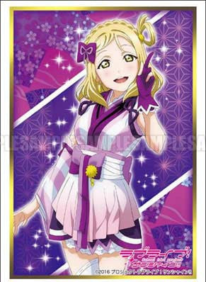 Bushiroad Sleeve Collection High-grade Love Live! Sunshine! Ohara Mari Part. 4