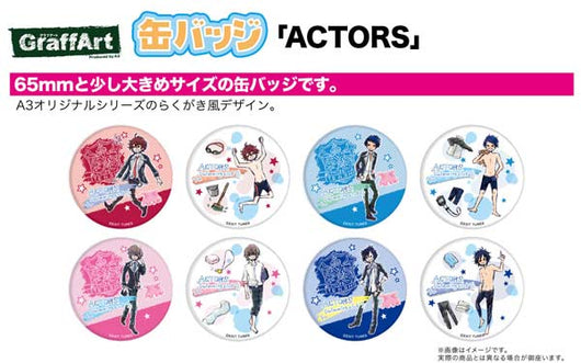 (PO) Can Badge Actors 01 Graff Art Design (10)