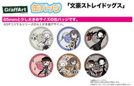 Can Badge Bungou Stray Dogs 01 Graff Art Design