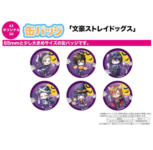 Can Badge Bungou Stray Dogs 03 Halloween