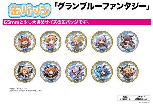 (PO) Can Badge Granblue Fantasy 01 Female Character (3)