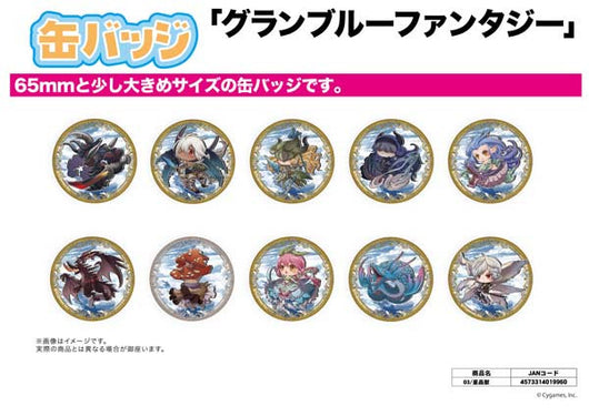 (PO) Can Badge Granblue Fantasy 03 Primal Beast (3)