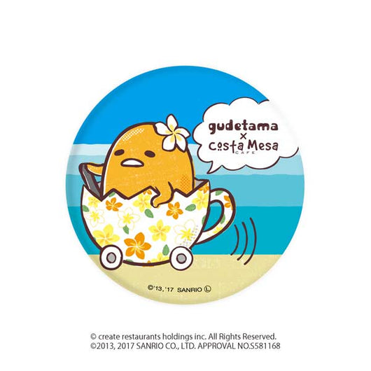(PO) Can Badge Gudetama Cafe 01 Cafe Collaboration Design (9)