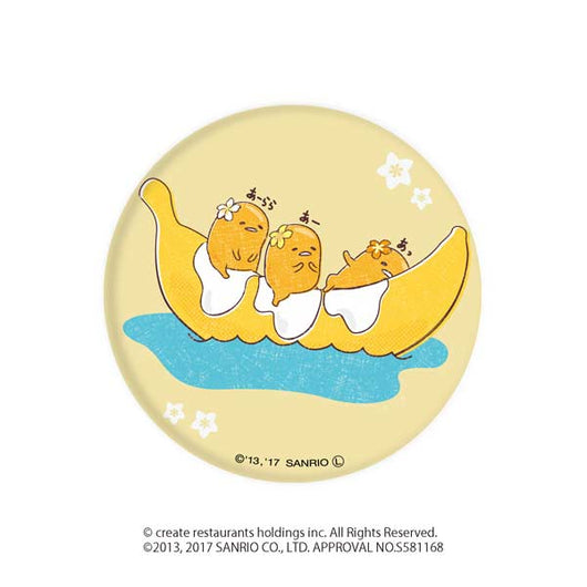 (PO) Can Badge Gudetama Cafe 05 Banana Boat (9)