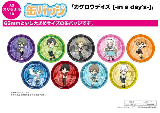 (PO) Can Badge Kagerou Daze -in a day's- 01 (8)