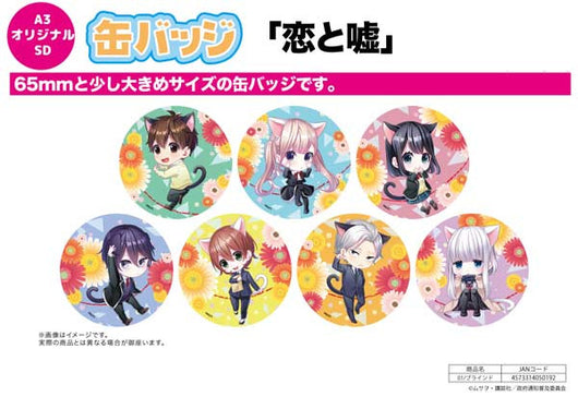 (PO) Can Badge Love and Lies 01 (8)