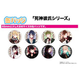 (PO) Can Badge Shinigami Kareshi 01 (3)