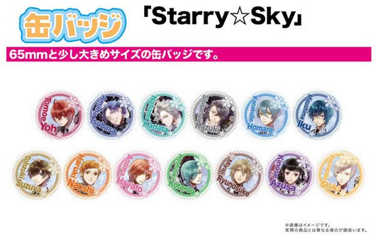 (PO) Can Badge Starry Sky 01 (6)