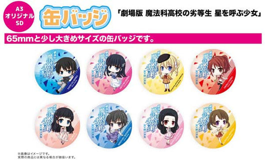 (PO) Can Badge The Irregular at Magic High School the Movie The Girl Who Calls the Stars 01 (7)