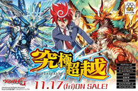 CardFight!! Vanguard G Booster Pack VG-G-BT13 Ultimate Stride (Jap)