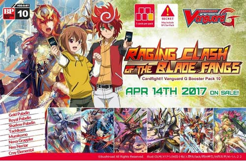 CardFight! Vanguard G Booster vol.10 - Raging Clash of the Blade Fangs (Eng) (12)