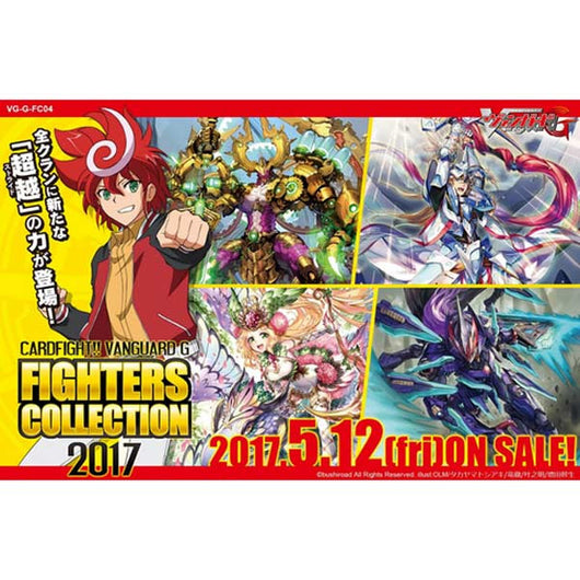 CardFight! Vanguard G Fighter Collection 2017 (Jap)