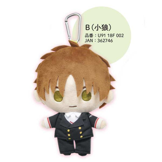 (PO) Cardcaptor Sakura: Clear Card Arc Plush Mini Pouch B Syaoran (6)