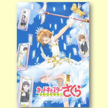 (PO) Cardcaptor Sakura Trading Card Collection Starter Set with Limited Syaoran Card (4)